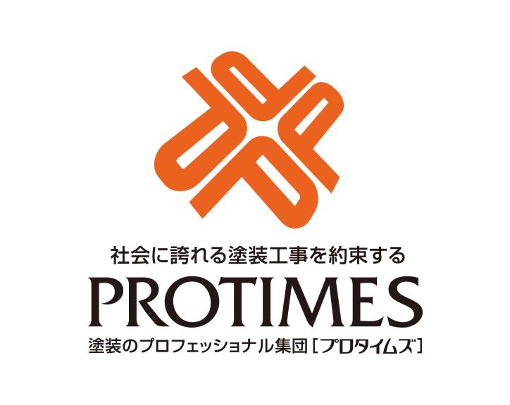 プロタイムズ加盟店