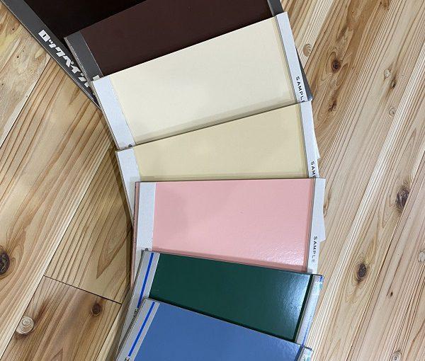 東京都小平市 屋根塗装 外壁塗装 防水工事 カラーシュミレーション